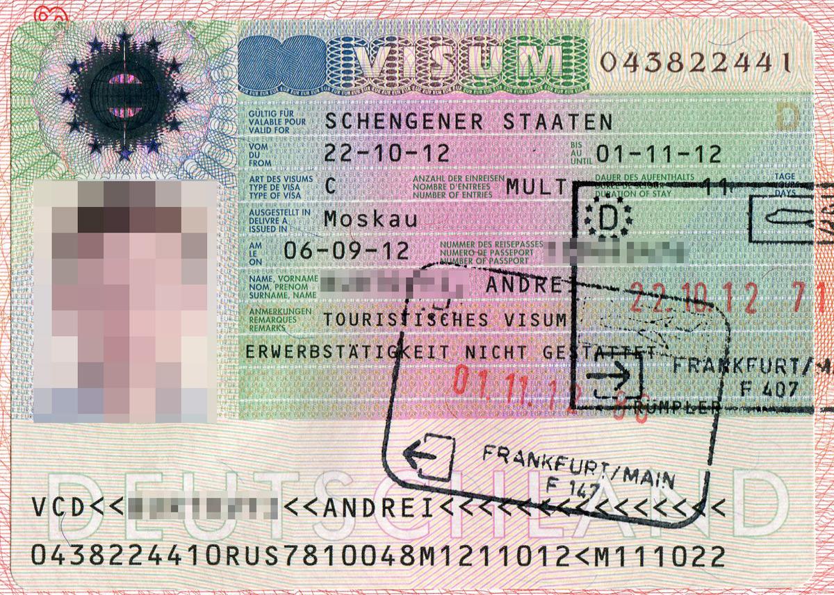 виза фото в германию