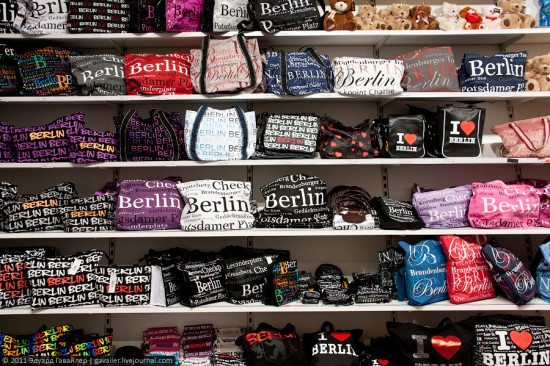 Что привезти из Берлина - сумки с надписью