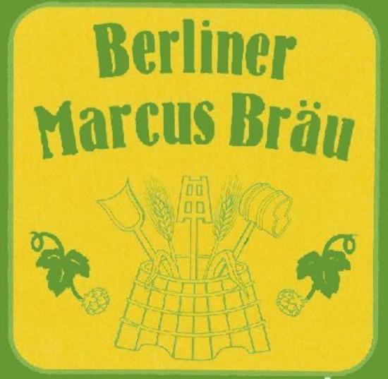 Пивная Marcus Bräu в Берлине (3)