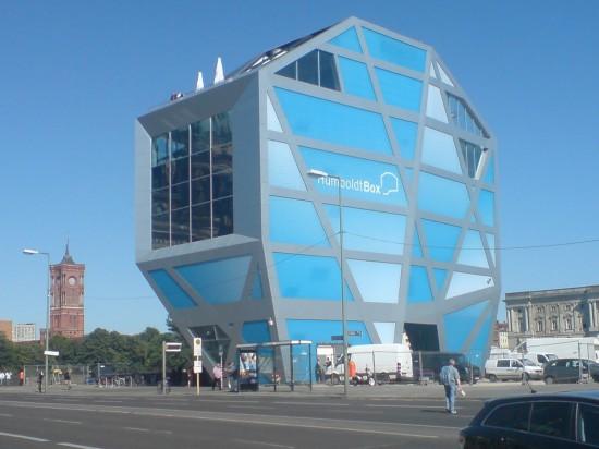 Гумбольдт-Бокс в Берлине2
