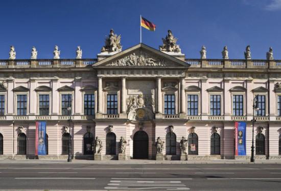 Немецкий исторический музей12