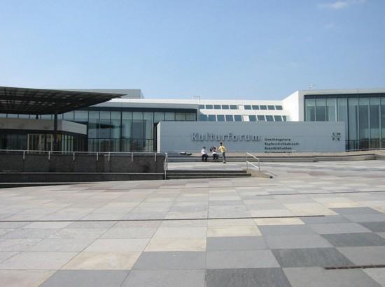 Форум культуры в Берлине 2
